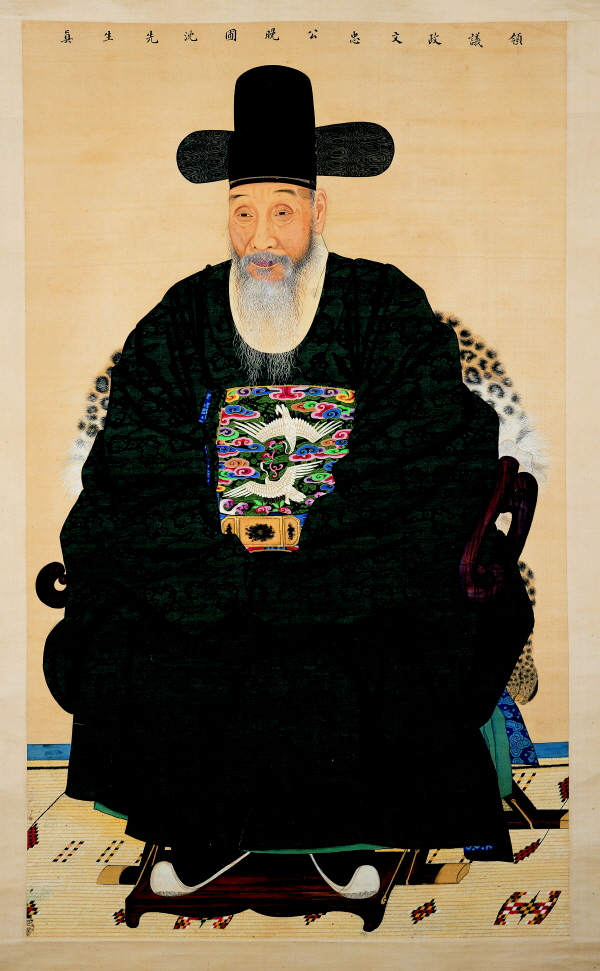 Portrait of Sim Hwanji