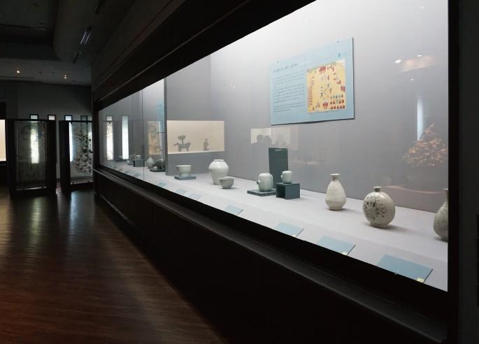 Art Hall I